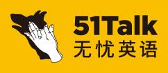 1470105609902 51talk logo